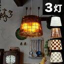 北欧 照明 ホワイトペンダントライト 3灯式 コードホワイト カピス貝セード LED対応 1灯 ルチェルカ ロハス ミニ Lu Cerca Roxas 照明器具...