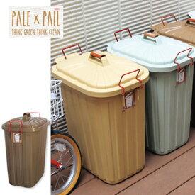 60L ゴミ箱 幅36cm 屋外対応 大容量 ダストボックス ダストペール 頑丈 寒冷地にも使用可能 3年間保証 ごみ箱 ペール xペール分別対応 屋外用 234238