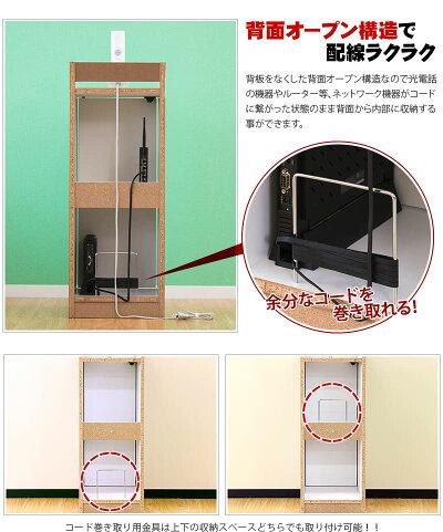 鏡面モデムラックスリム幅30x高さ80cm細身スリム電話台ルーター収納光電話ファックス台電源タップ