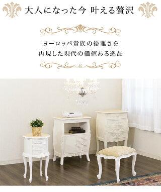 ラウンドチェスト3D幅39約40cmヨーロピアンアンティーク風猫脚チェスト姫家具プリンセス白ホワイト電話台インテリア収納