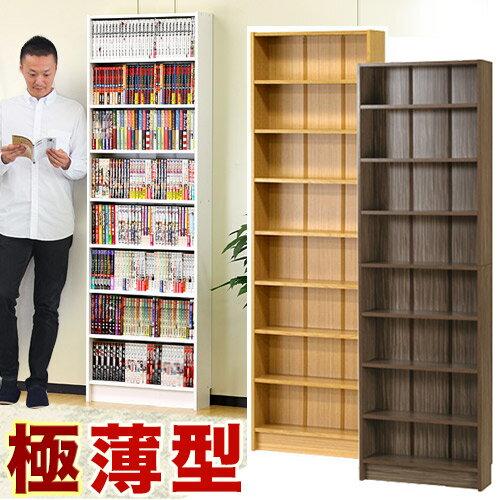 本棚 スリムラック 幅55.5cm 高さ180cm 木製 文庫本やCDの収納に 子供部屋 DVDラック コミック本棚 シンプル 家具 薄型 通販 家具