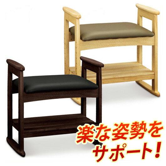 高さ調節可能 足腰への負担が少ないサポート椅子 肘付チェアー 肘付きスツール 可動式 チェア イス 椅子 角がない 安心仕様 玄関ベンチ キッチン 腰掛け 年配者 高齢者 玄関 ベンチ 木製 薄型 通販 新生活