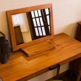 鏡 卓上 角度調整 鏡台 ドレッサー ミラー アンティーク 軽量 玄関 インテリア コンパクト 無垢 お化粧台 おしゃれ 天然木製 北欧 北欧 天然木製