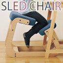 バランスチェア 姿勢矯正 椅子 スレッドチェア 木製 パーソナルチェア 送料無料パソコンチェア 学習用イス ブラウン ブルー レッド ピンク グリーン 新生活