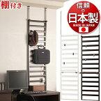 日本製家具に設置できるパーテーション40cm幅棚付きウォールシェルフ店舗用オフィス用間仕切りパーティション薄型ラダーラック飾ってディスプレイ国内生産