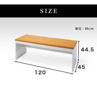 薄型パソコンデスク頑丈パソコン台奥行45幅120高さ44.5cmハニカム構造PCデスクパソコンラック配線コード穴付き薄型デスク学習デスク学習机コンパクト/木製/薄型/通販/