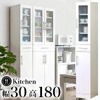 食器棚キッチン台所収納幅30cm白ホワイトカトレア食器棚30−180