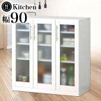 食器棚キッチン台所キャビネット収納幅90cm高さ90cm約幅100cm白ホワイトおしゃれ食器棚キッチンキャビネット