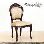マホガニー木製ダイニングチェアー猫脚チェアー椅子アンティーク調クラシック優雅エレガントひじ無し