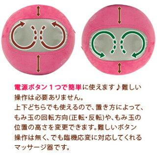 丸くて可愛いマッサージクッションまるでクッションのようなマッサージ器