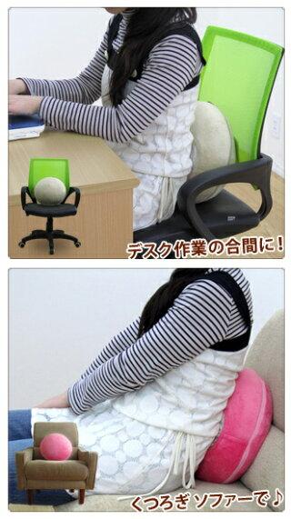 まんまる可愛いマッサージクッション肩こり対策インテリアを邪魔しないクッションのようなマッサージ器です