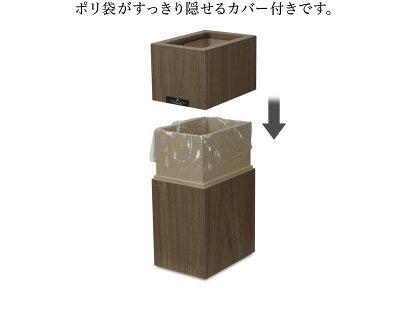 上質な暮らしに寄り添う逸品美しい木目スタイリッシュごみ箱ダストボックス