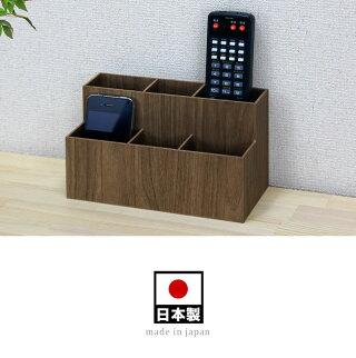 日本製リモコンスタンド幅21ナチュラル/ブラウン/ブラックおしゃれリモコン置きリモコンボックス収納スタイリッシュ木製ウッド小物入れ卓上机上用シンプル北欧デザイン