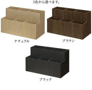 スタイリッシュなリモコンスタンド木製ナチュラル木目ブラウン茶ブラック黒カラーバリエーションおしゃれ