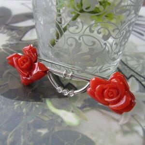 高知産赤珊瑚薔薇の花のブローチ/K14WG/ダイヤ0.075ct/『宝石サンゴ』