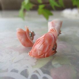 ピンク珊瑚熱帯魚・蝶の彫りのピンタック/ピンブローチ/『宝石サンゴ』