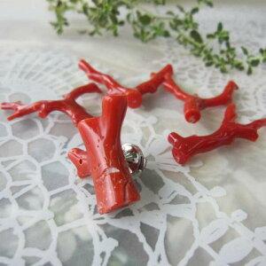 ナチュラルな赤珊瑚枝のピンタック・ピンブローチ【ネコポス送料無料】