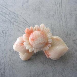 ピンク珊瑚向日葵のブローチ/G.SILVER/アクセサリー/『宝石サンゴ』