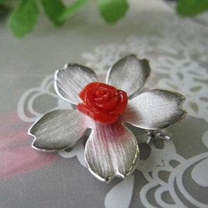 高知産赤珊瑚のバラのブローチ/SILVER/天然/『宝石サンゴ』