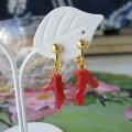 土佐沖産赤珊瑚・枝のイヤリング