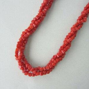 イタリア産赤珊瑚の3連ねじりネックレス/57センチ/『宝石サンゴ』