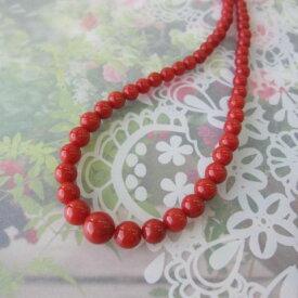 【最高級】イタリア産赤珊瑚のネックレス/センター約8ミリ/52センチ/K18/『宝石サンゴ』/サルジ