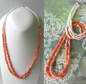 桃・白珊瑚枝の2連ネックレス/約66センチ/G.SILVER/天然/『宝石サンゴ』