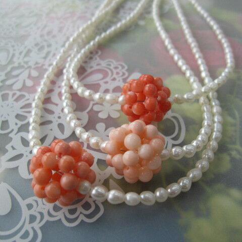 ピンク珊瑚編み玉と淡水パールネックレス/トップ・約17ミリ/SILVERアジャスター