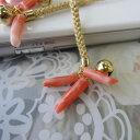 【敬老の日】「ギフト」【還暦祝いに】ピンク珊瑚枝の根付お守り/開運