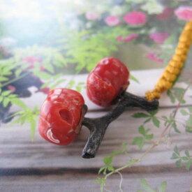 高知産赤珊瑚の柿の彫りの根付け/正絹/御守/厄除/『宝石サンゴ』