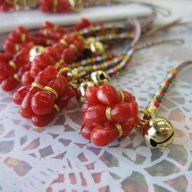 土佐沖産赤珊瑚無病息災の根付け根付/帯飾り/和装/六瓢箪