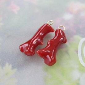 高知産赤珊瑚枝のペアパーツ/K18ピン付き/『宝石サンゴ』/チャーム