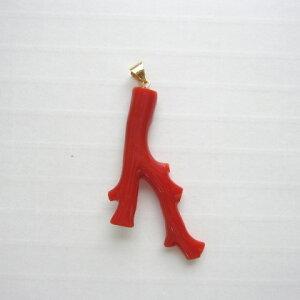 高知産赤珊瑚枝のペンダントップ/K18/天然コーラル/『宝石サンゴ』
