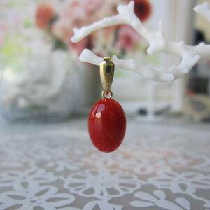高知産赤珊瑚のオーバルペンダントトップ/K18/『宝石サンゴ』