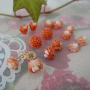 モモ珊瑚の選べる可愛いお花のピアス/K18(直結)/薔薇/菊/『宝石サンゴ』