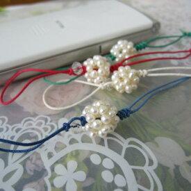 淡水パールの編み玉ストラップ/オーナメント/携帯/お買い得/真珠