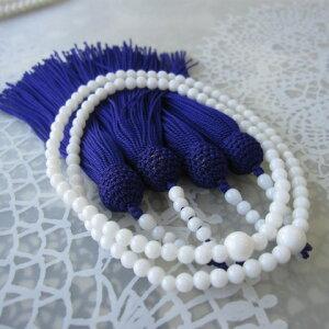 白珊瑚の数珠(念珠)(真言宗)・二輪/4.7ミリ/天然本珊瑚/さんご・サンゴ