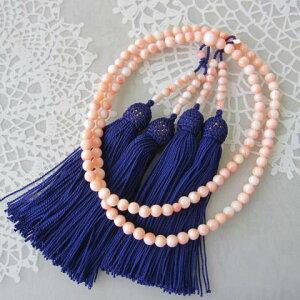 ピンク珊瑚の数珠(念珠)(真言宗)・二輪/(約5.7ミリ)/『宝石サンゴ』
