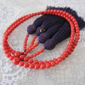 イタリア産赤珊瑚の数珠(5.5ミリ)(真言宗)・二輪/高級天然本珊瑚/『宝石サンゴ』