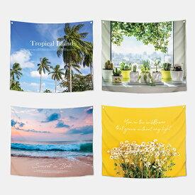 タペストリー サマー 植物 ビーチ インテリア 壁 ポスター おしゃれ かわいい ハワイアン カリフォルニア ビーチ ウォールフラッグ ガーランド マルチファブリック サンサンフー ボタニカル コレクション 150x130cm
