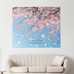 タペストリー サクラムード 150x130cm ポスター 北欧 かわいい おしゃれ ヒーリング ソファ 木 飾り インテリア 花 ピンク スプリング サンサンフー