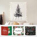 タペストリー ファブリック ポスター 韓国 かわいい クリスマス オーナメント クリスマスツリー ツリー サンタ ウィンター 冬 おしゃれ…