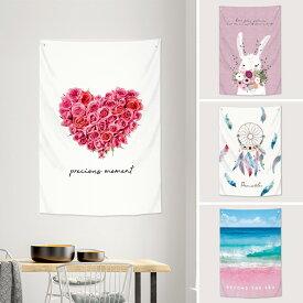 カーテン 子供部屋 室内飾り 動物 花 ひまわり ピンク おしゃれ 仕切り かわいい ウォッシャブル ラブリー コレクション 全20種類 85x120cm サンサンフー