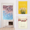のれん 暖簾 おしゃれ 目隠し 間仕切り かわいい 植物 ボタニカル おしゃれ 韓国 カーテン 春 さくら フラワー 花柄 シンプル 仕切り …