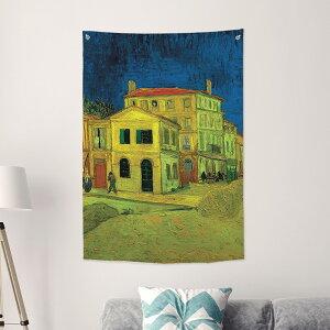 タペストリー ゴッホ イエローハウス 85x120cm ポスターのれん 北欧 かわいい おしゃれ ソファ 北欧雑貨 大きめ ヨーロッパ 飾り シンプル 風景 美術館 ナチュラル サンサンフー