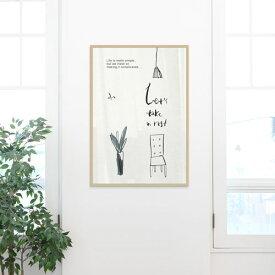 ポスター 北欧 アルミアートフレーム 【リラックス 452x649mm】 ナチュラルで心地よいデザインのインテリアポスター!カフェ風 プリント サンサンフー ※アルミ製フレーム付