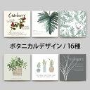 ファブリックパネル グリーン インテリア アート パネル 植物 グリーン 北欧 正方形 おしゃれ ファブリックボード 木製 ウォールデコ …