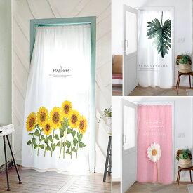カーテン 子供部屋 室内飾り おしゃれ 仕切り 花 リーフ 植物 ひまわり かわいい ウォッシャブル 花 ピンク フラワー 全12種類 140x200cm サンサンフー