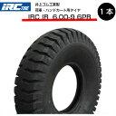 IRC 井上ゴム IR 6.00-9 6P 荷車・トレーラー用タイヤ IR 600-9 6P
