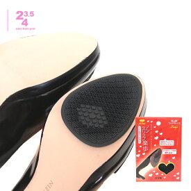 アクティカ ACTIKA ノンスリップ楽歩 Non Slip Rakuho 女性用 婦人靴用すべり止めステッカー 黒 フリーサイズ メール便(クリックポスト)送料185円